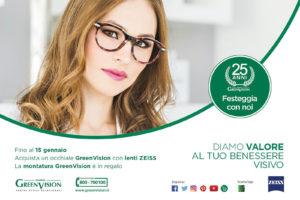 Roberti Scichilone Progetto 2017 Greenvision Commercial ADV Spotl TV Television Immagine 2